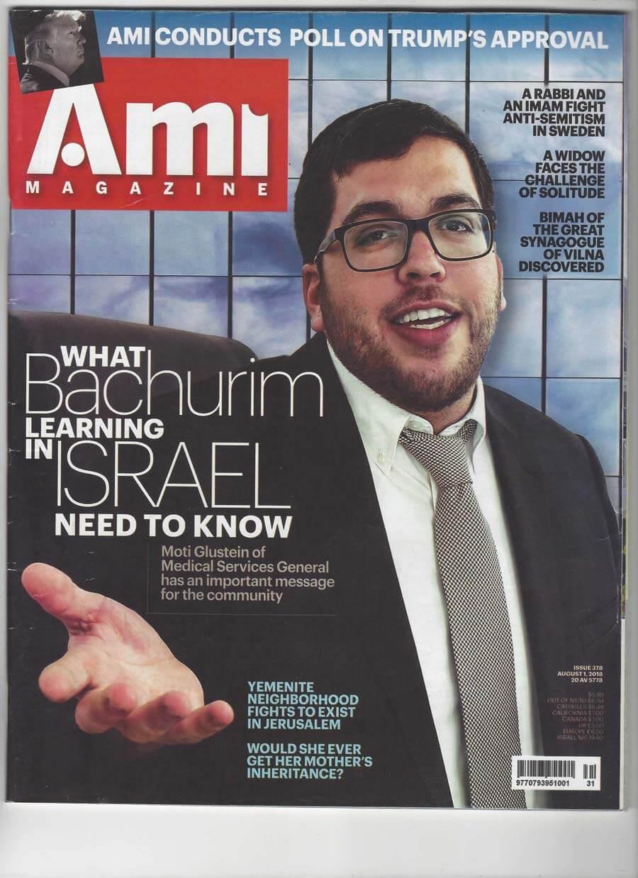 Ami-Magazine-I_page-0001